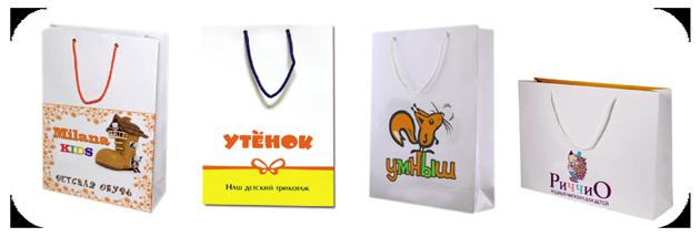 Производство бумажных пакетов. Пакеты из эфалина. Детские магазины. f4810fd74c181