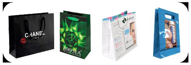 Пакеты с застежкой и логотипом